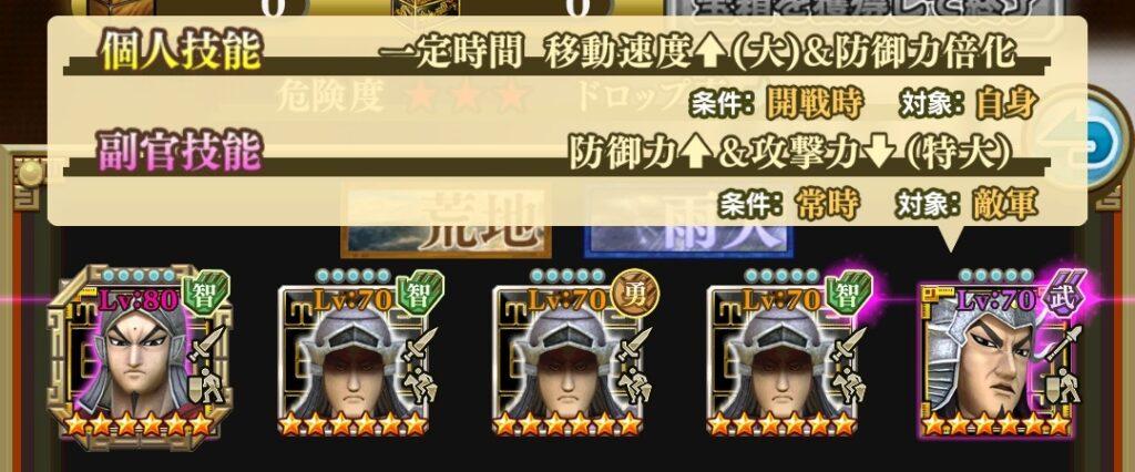 1戦目カギその2