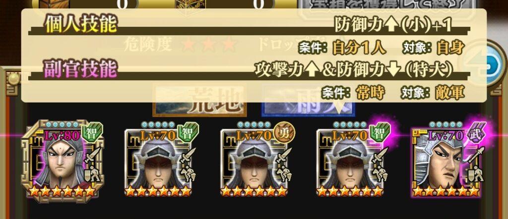 1戦目カギその1