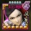 【ナナフラ】☆6鬼神武将 白麗-凄腕の狙撃手-|キングダムセブンフラッグス