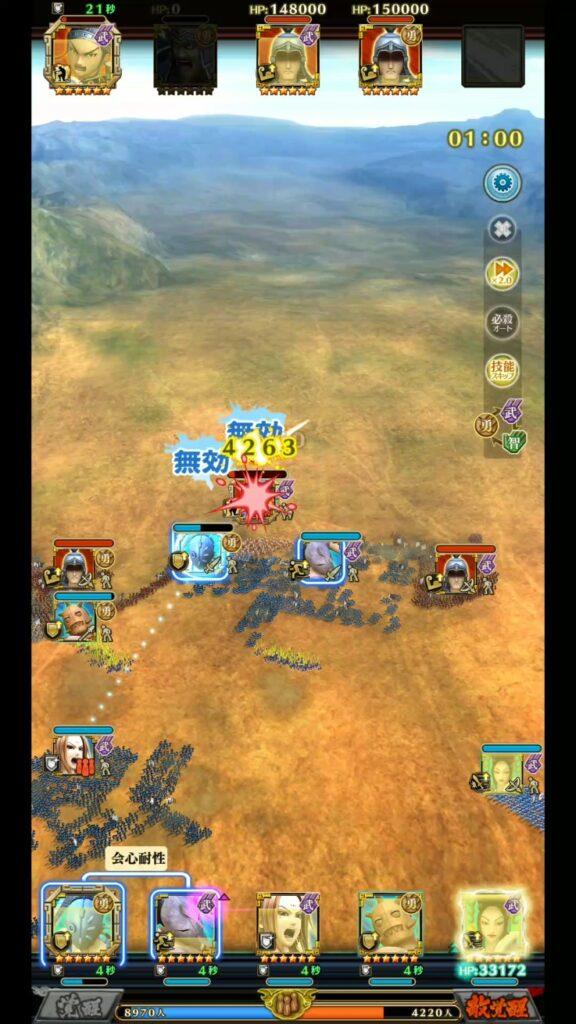 王賁2回目の戦闘不能回避