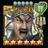 【ナナフラ】☆6支援武将 公孫龍−繰りの間合い−|キングダムセブンフラッグス