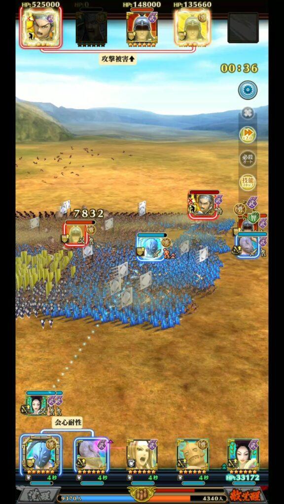 王賁1回目の戦闘不能回避