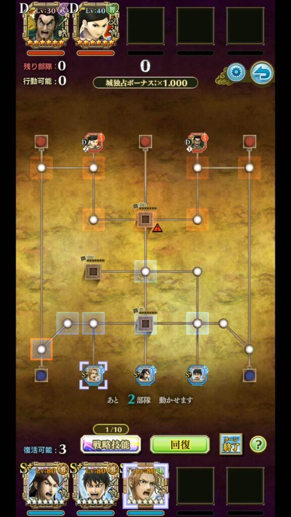 1つ目のマップ
